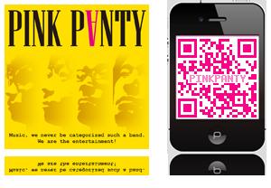 QRコードを読み込んで、ピンクパンティの公式ページへ携帯電話からもアクセスしよう!