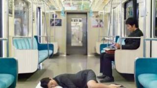 正しい社会科 ~男子編~