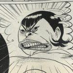 71回 G – ガクガクブルブル…Gackt様のコーナー?
