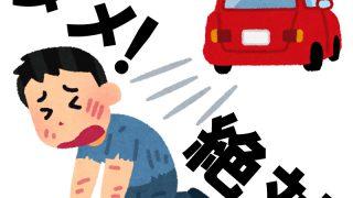 76回 裏 – 吉澤ひとみさんを応援してま~す(本当は興味もない)